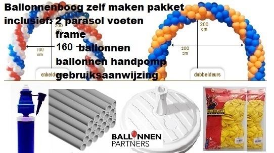 Ballonnenboog zelf maken pakket metallic ballonnenboog for Zelf decoratie maken
